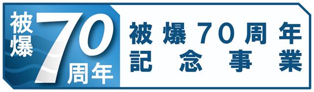 kinenjigyo27