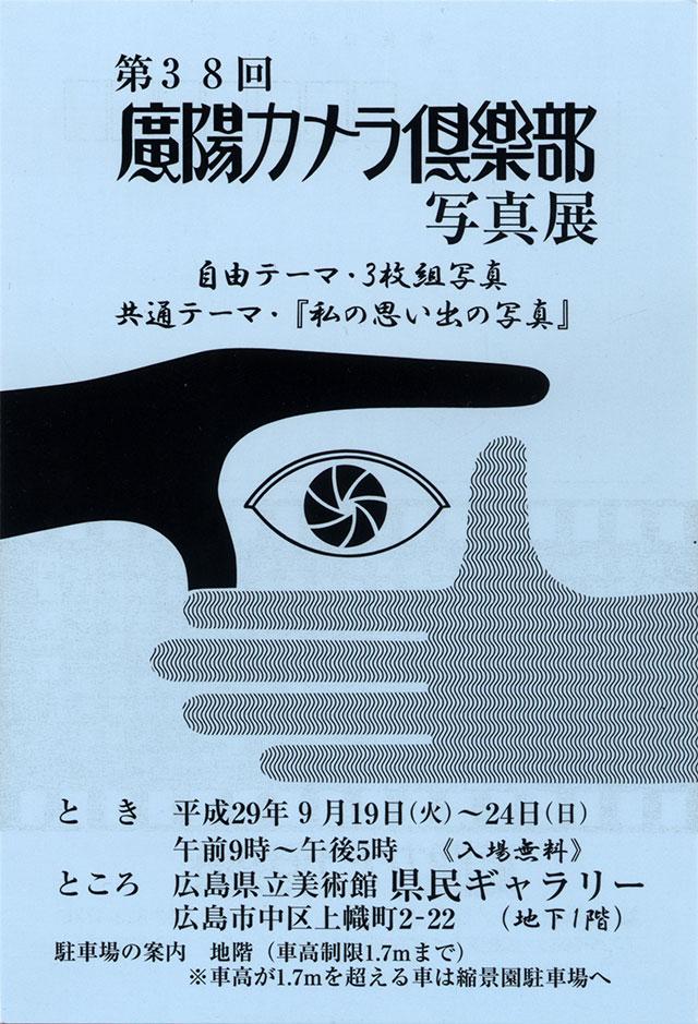 koyocamera_38