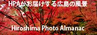 almanac2899.jpg