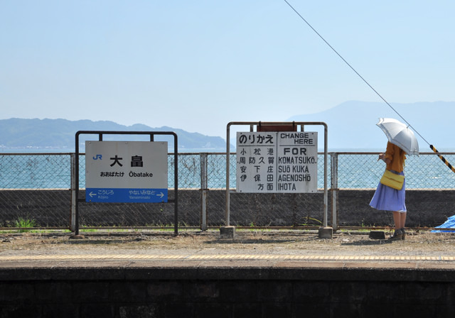 obatakeeki640.JPG